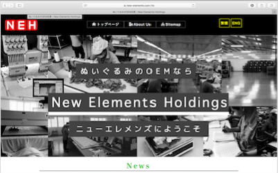New Elements Holdings