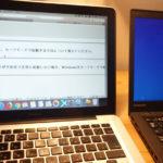 PC Help Desk